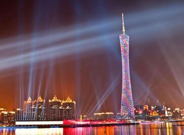 阿联酋迪拜驻广州总领事馆